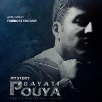 Pouya-Bayati-Raz