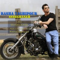 Rasha-Taghipour-Asheghaneh