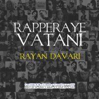 Rayan-Davari-Rapperaye-Vatani
