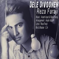 Reza-Faraji-Dele-Divoone