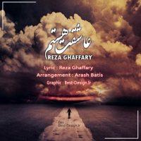 Reza-Ghaffary-Asheget-Hastam