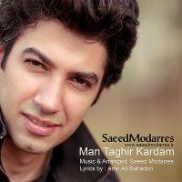 Saeed-Modarres-Man-Taghir-Kardam
