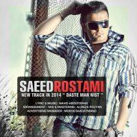 Saeed-Rostami-Daste-Man-Nist
