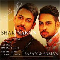 Saman Sasan - Shak Nakon