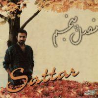 Sattar-Fasle-Panjom