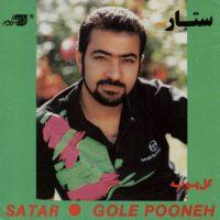 Sattar-Golpari