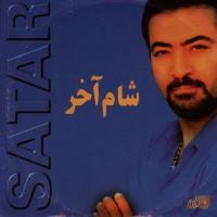 Sattar-Shame-Akhar