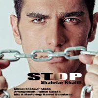 Shahriar-Khalili-Stop