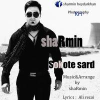 Sharmin-Sokoote-Sard