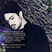 Shayan-Eshraghi-Arezoohamoon