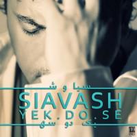 Siavash-Shams-Yek-Do-Se