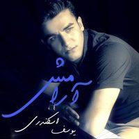 Yousef-Eskandari-Aramesh
