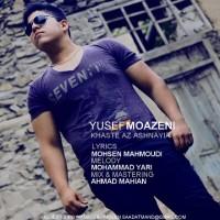 Yousef-Moazeni-Khaste-Az-Ashnayia