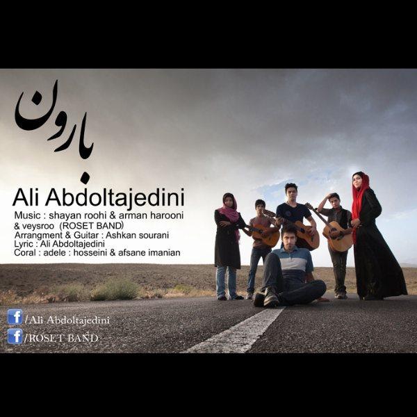 Ali Abdoltajedini - Baroon (Ft. Rozet Band)