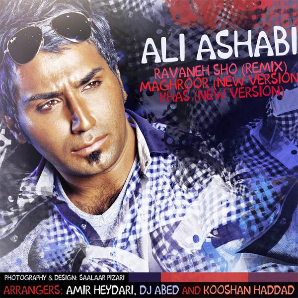 Ali Ashabi - Maghroor (Remix)