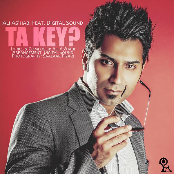 Ali Ashabi - Ta Key