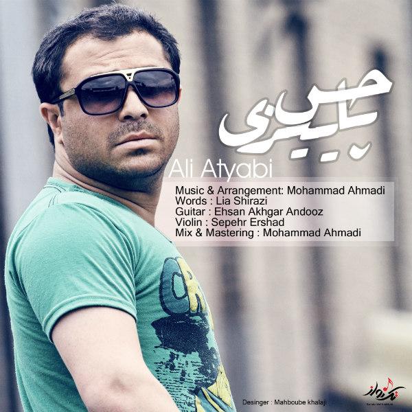 Ali Atyabi - Hesse Paiezie