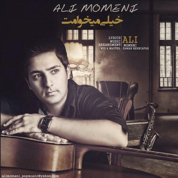 Ali Momeni - Kheili Mikhamet