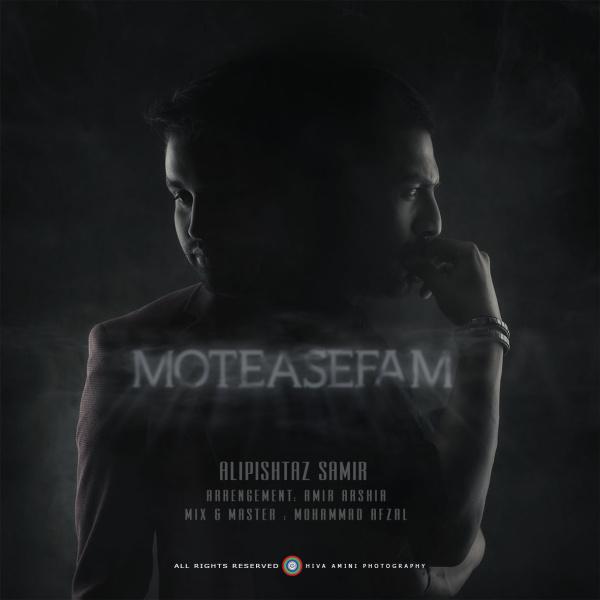 Ali Pishtaz & Samir - Moteasefam