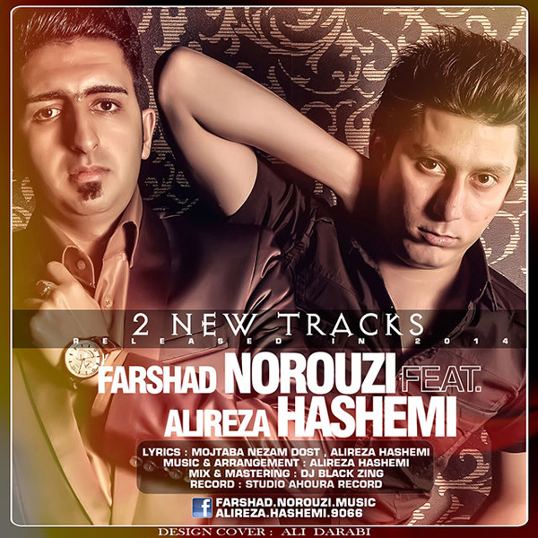 Alireza Hashemi - Love (Ft. Farshad Norouzi)