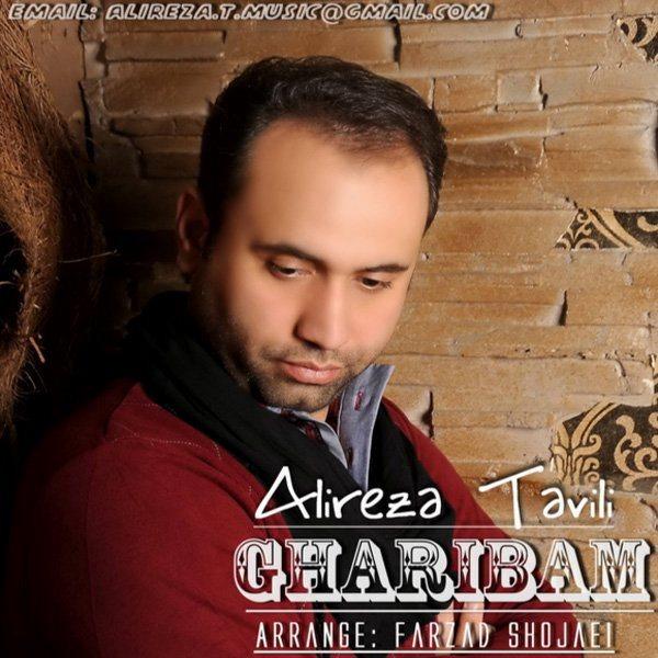 Alireza Tavali - Ghariba