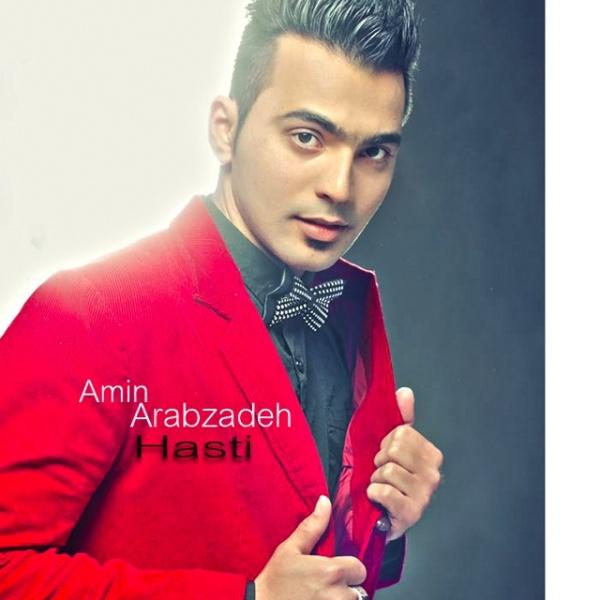 Amin Arabzadeh - Hasti