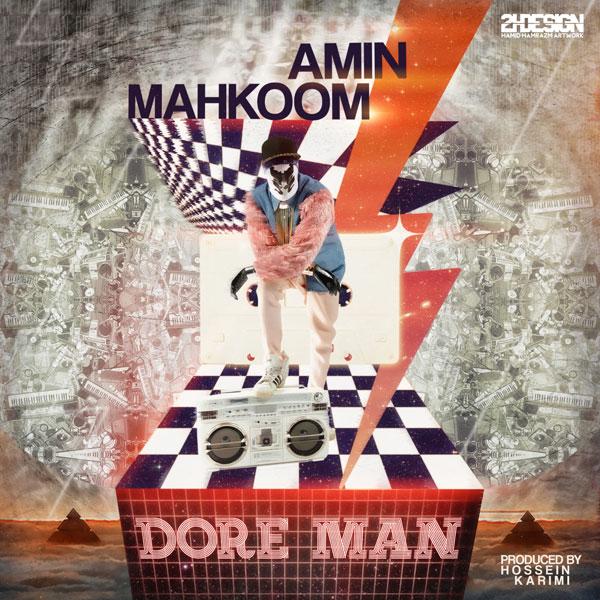Amin Mahkoom - Dore Man