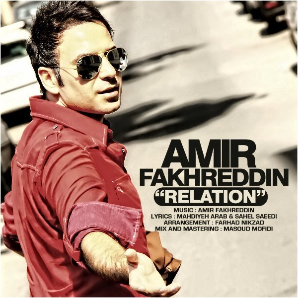 Amir Fakhreddin - Rabeteh