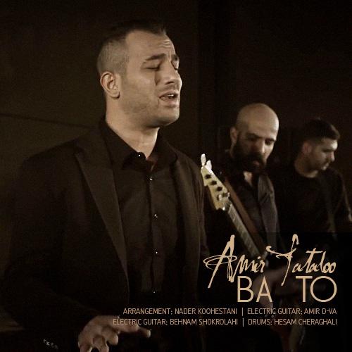 Amir Tataloo - Ba To