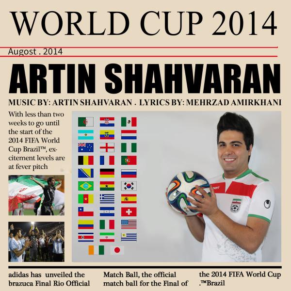 Artin Shahvaran - Bayad Betoonim