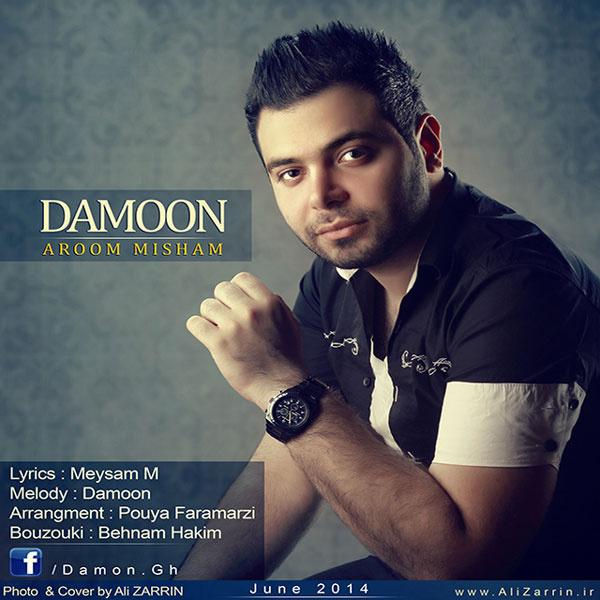 Damoon - Aroom Misham