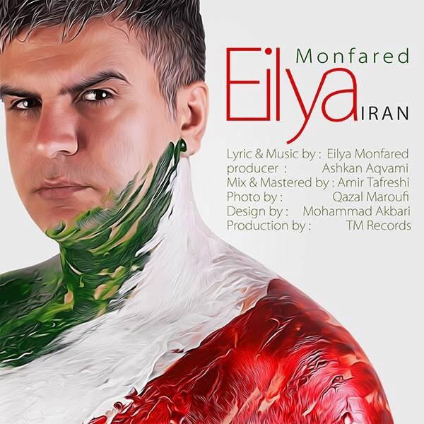Eilya Monfared - Iran