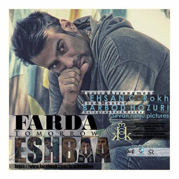 Eshbaa - Farda