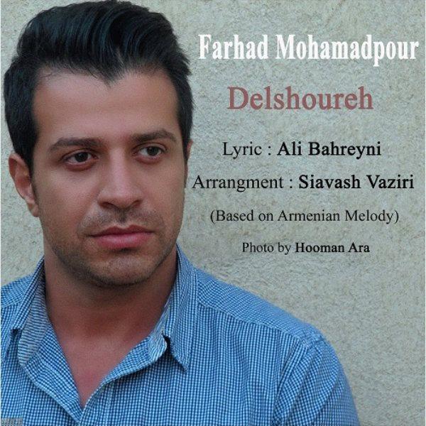 Farhad Mohamadpour - Deleshoureh