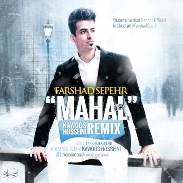 Farshad Sepehr - Mahal (Remix)