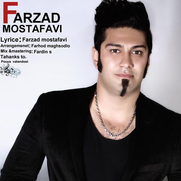 Farzad Mostafavi - Sard