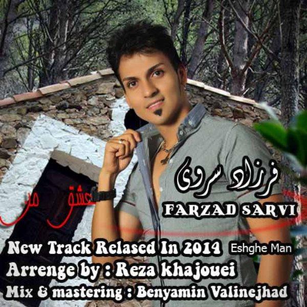Farzad Sarvi - Eshghe Man