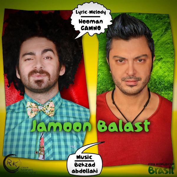 Gamno & Behzad Abdollahi - Jamoon Balast