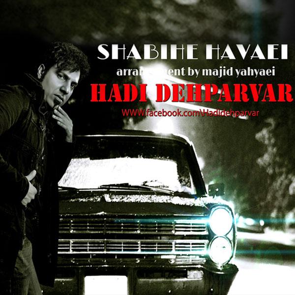 Hadi Dehparvar - Shabihe Havaei