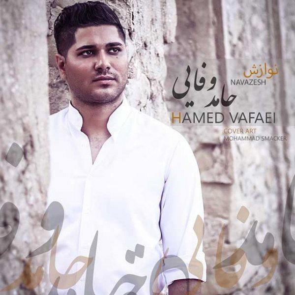 Hamed Vafaee - Navazesh Kon