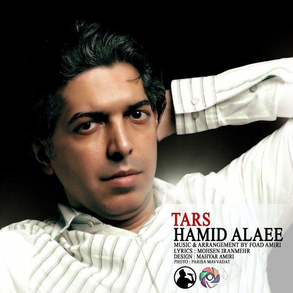 Hamid Alaee - Tars