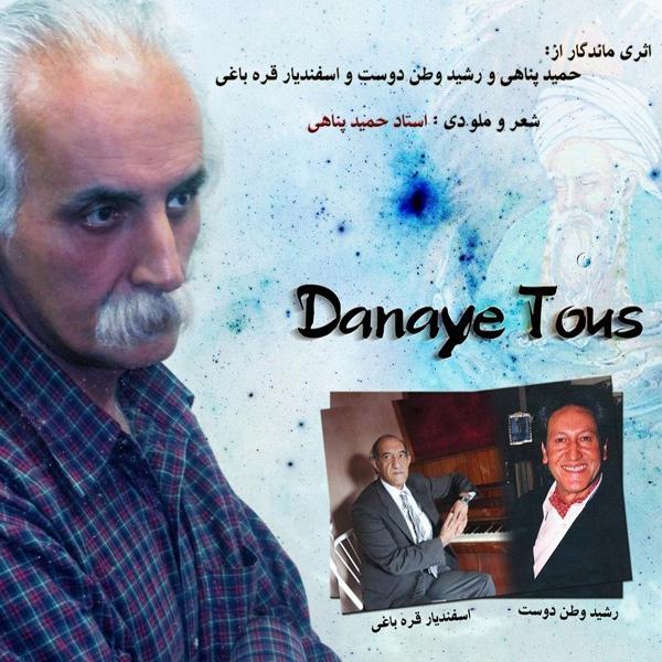Hamid Panahi - Danaye Toos