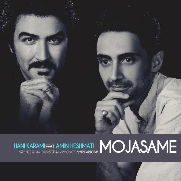 Hani Karami & Amin Heshmati - Mojastameh