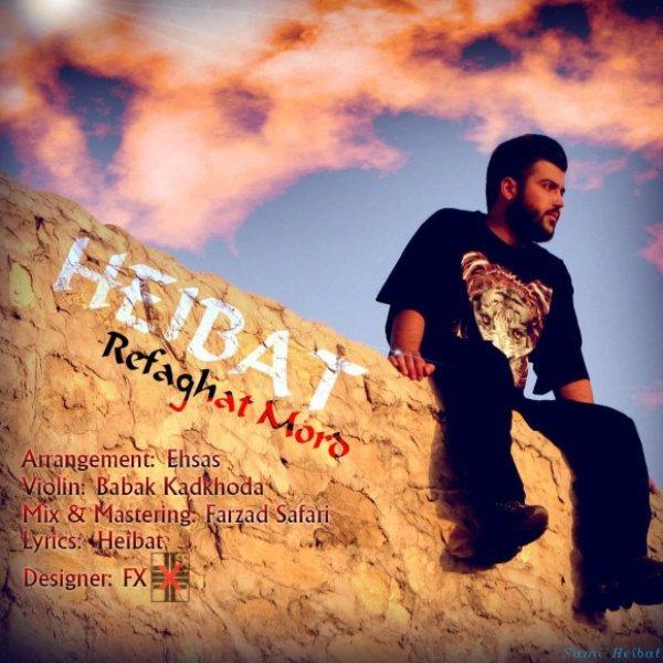 Heibat - Refaghar Mord