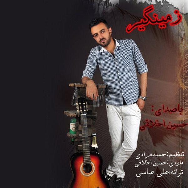 Hossein Akhlaghi - Zamingir