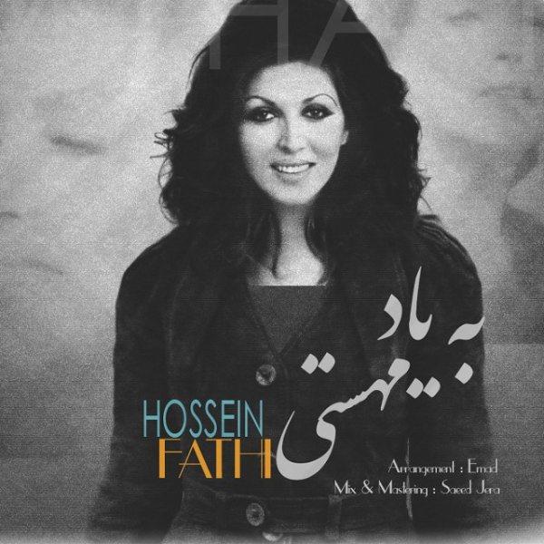 Hossein Fathi - Be Yade Mahasti