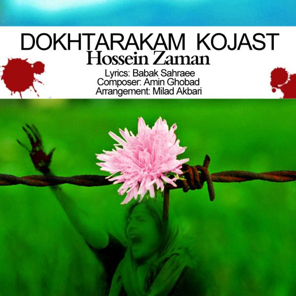 Hossein Zaman - Dokhtarakam Kojast