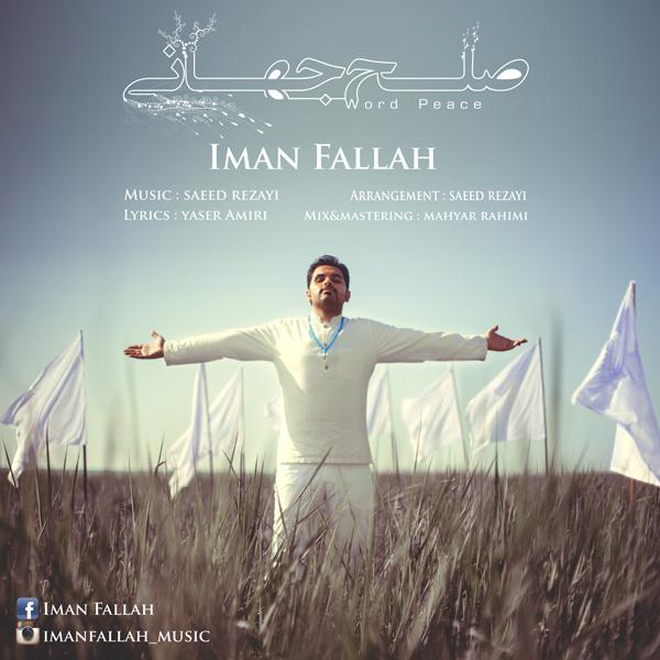 Iman Fallah - Solhe Jahani