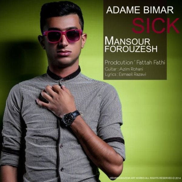 Mansour Forouzesh - Adame Bimar