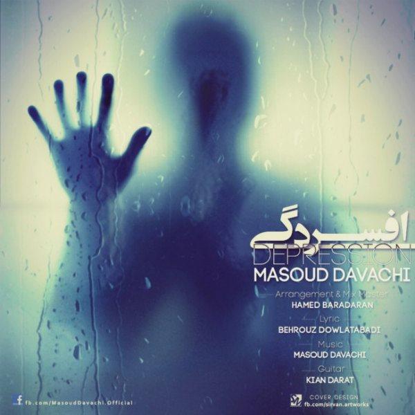 Masoud Davachi - Afsordegi